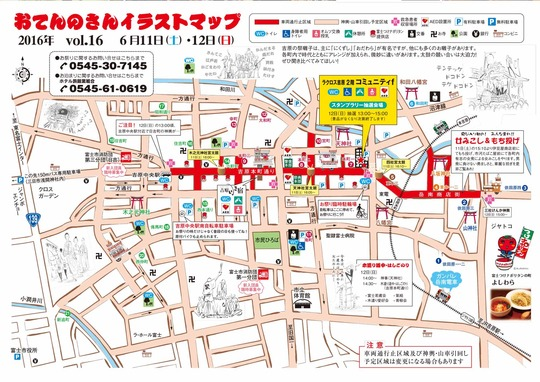 吉原祇園祭開催のマップ