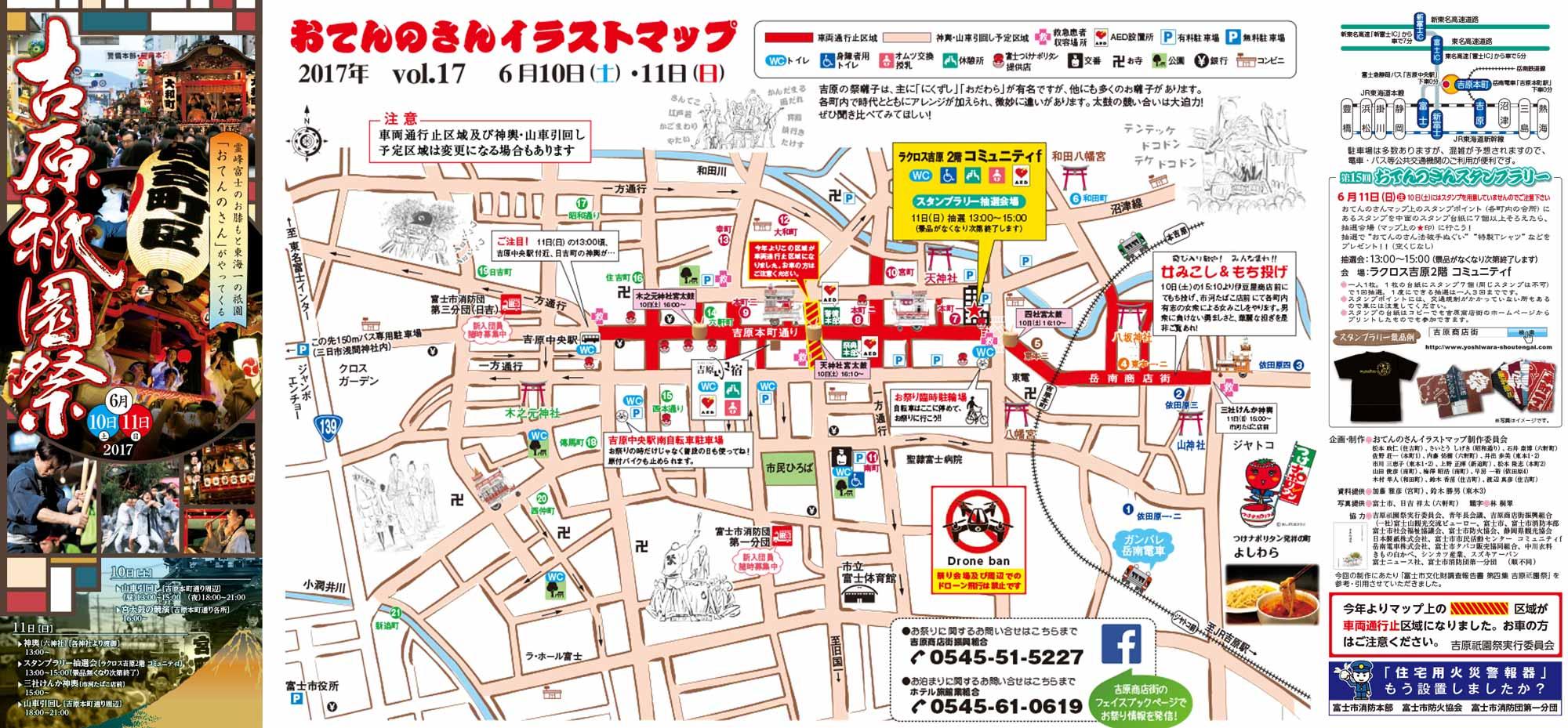 shukuba2017-map.jpg